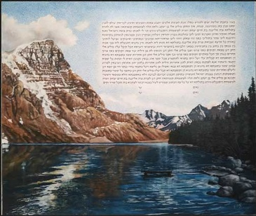 Canadian Rockies - Ketubah Text Template by Howard Fox Artist
