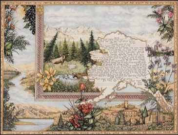 Alaskan Ketubah - Modern Ketubah Text Template by Howard Fox Artist
