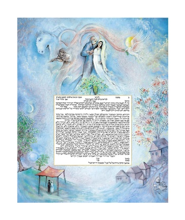 Tradition Ketubah Template by Howard Fox Artist