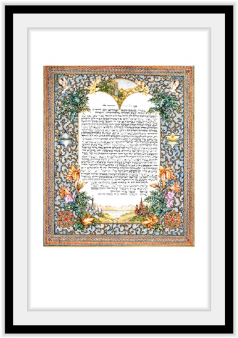 Hand Painted Ketubah