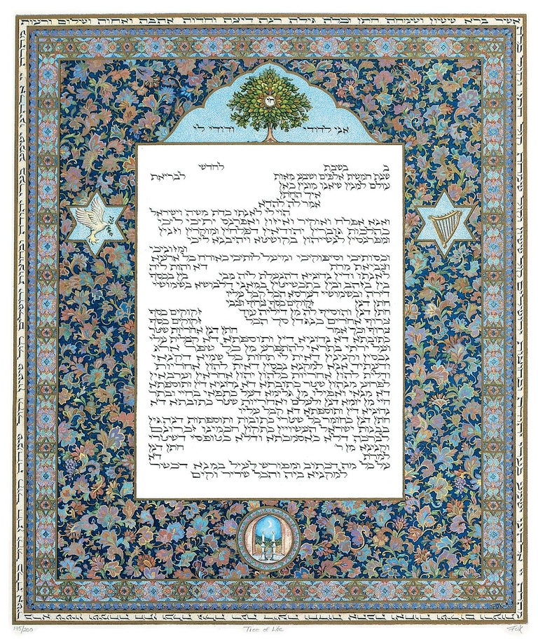 Tree of Life Ketubah - Modern Ketubah Text Template by Howard Fox Artist