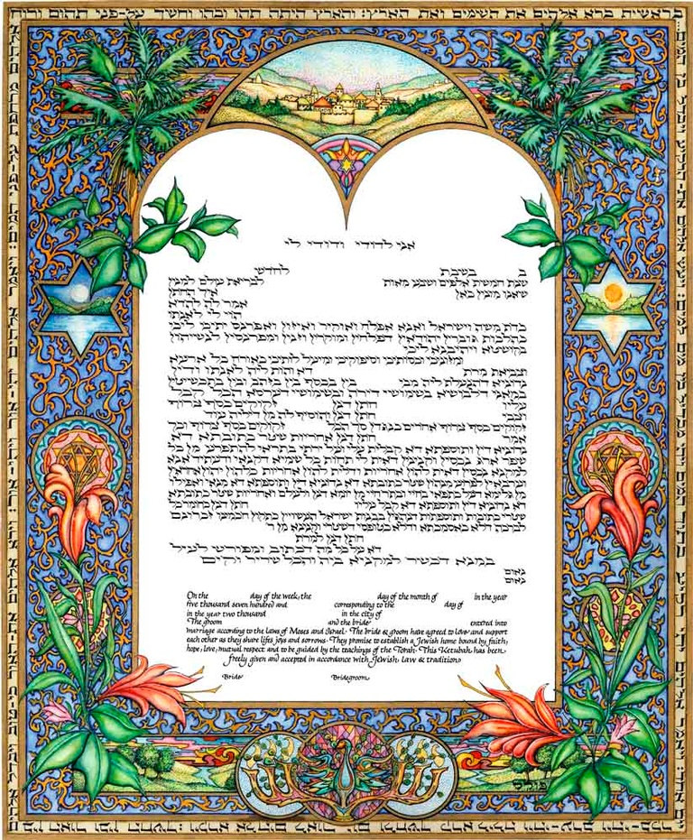 Beginnings Ketubah - Contemporary Ketubah Text Template by Howard Fox Artist